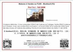 2 Maisons à Vendre sur PLAN - Montreuil 93