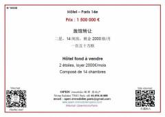 Hôtel - Paris 14e - 2 étoiles