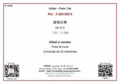 Hôtel - Paris 13e
