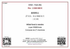Hôtel - Paris 20e