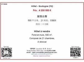 Hôtel - Boulogne 92