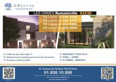 Programme Neuf (93) _ Romainville
