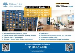 Appartement Neuf Paris 19 T1 au T4